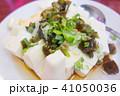 中華料理~ピータン豆腐~ 41050036