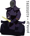 剣道 武道 運動のイラスト 41050391