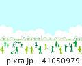 公園 広場 青空のイラスト 41050979