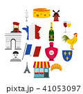 France travel set flat icons 41053097