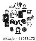 電話をする 呼ぶ コールのイラスト 41053172
