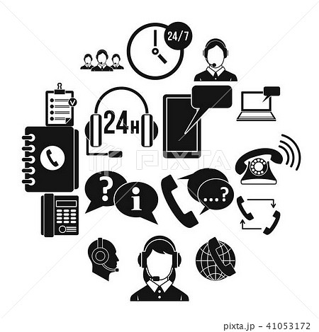 Call center symbols icons set, simple style 41053172