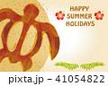 ホヌ・ウミガメ柄|暑中見舞い葉書デザイン(水彩タッチ)|海亀をモチーフとしたデザイン|夏のイメージ 41054822