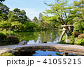 兼六園・徽軫灯籠(石川県・金沢市) 41055215