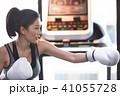 女性 フィットネスジム ボクササイズ 41055728
