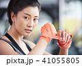 女性 フィットネスジム ボクササイズ 41055805