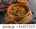 Pasta soup delish 41057323