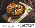Goulash soup with croutons and potatoes 41057327