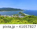 天橋立 新緑 風景の写真 41057827
