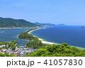 天橋立 新緑 風景の写真 41057830