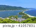 天橋立 新緑 風景の写真 41057831