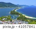 天橋立 新緑 風景の写真 41057841