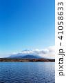 富士山 精進湖 晴れの写真 41058633