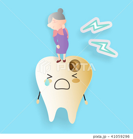 old woman with tooth decay 41059296