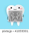 マンガ 愛らしい 健康のイラスト 41059301