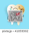 きれい 綺麗 掃除のイラスト 41059302