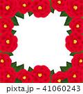 フラワー 花 フレームのイラスト 41060243