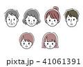 家族 表情 顔のイラスト 41061391