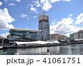 シドニー 海辺のビルと青い空 41061751