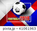 2018 Soccer football text 001 41061963