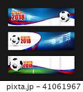 Soccer Football 2018 Web banner 001 41061967