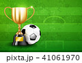 Golden trophy cups and Soccer ball 003 41061970