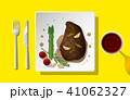 ステーキ ビーフ 牛肉のイラスト 41062327