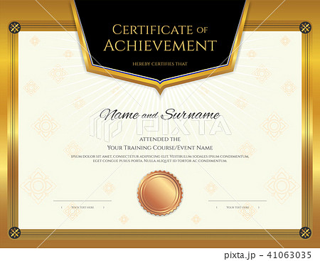 certificate template diploma template designのイラスト素材 41063035