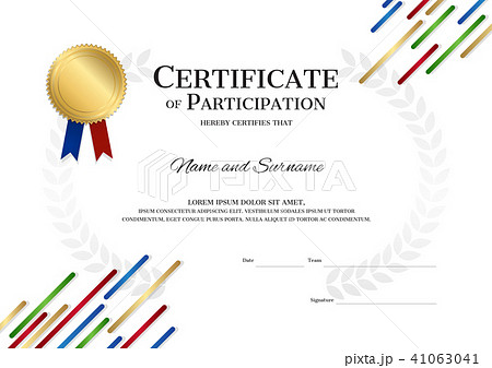 certificate template in sport theme diploma designのイラスト素材