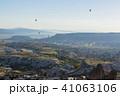 トルコ カッパドキア ウチヒサール 要塞からの朝の風景 41063106