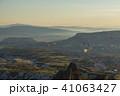トルコ カッパドキア ウチヒサール 要塞からの朝の風景 41063427