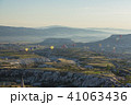 トルコ カッパドキア ウチヒサール 要塞からの朝の風景 41063436