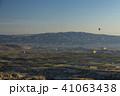 トルコ カッパドキア ウチヒサール 要塞からの朝の風景 41063438