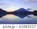 富士山 逆さ富士 夜明けの写真 41063527
