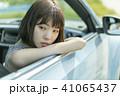 女性 車 1人の写真 41065437