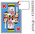王様 キング トランプのイラスト 41066650