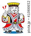 王様 キング トランプのイラスト 41066652
