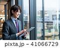 オフィス 笑顔 男性の写真 41066729
