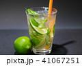 夏の飲み物~モヒート~ 41067251