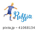 サッカー ロシア 選手のイラスト 41068134