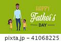 ファミリー 家庭 家族のイラスト 41068225