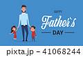 ファミリー 家庭 家族のイラスト 41068244
