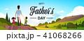 ファミリー 家庭 家族のイラスト 41068266