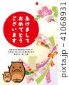 年賀状テンプレート 年賀状 猪のイラスト 41068931