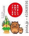 年賀状テンプレート 年賀状 猪のイラスト 41068936