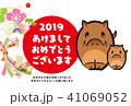 年賀状テンプレート 年賀状 猪のイラスト 41069052