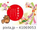 年賀状テンプレート 年賀状 猪のイラスト 41069053