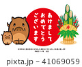 年賀状テンプレート 年賀状 猪のイラスト 41069059
