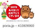 年賀状テンプレート 年賀状 猪のイラスト 41069060