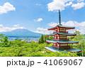 新倉山浅間公園 春 五重塔の写真 41069067